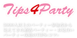 TIPS4PARTY