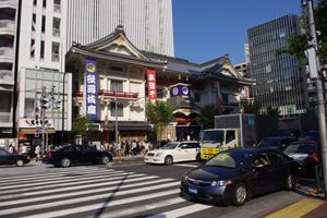 20130428kagukiza