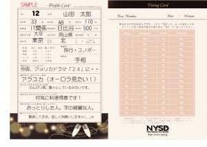 new_profile_card