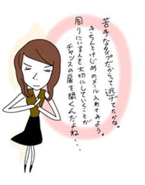 sakura_woman1